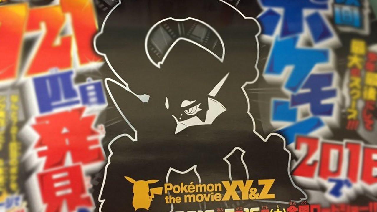 Un nuevo Pokémon llega a nuestros 3DS y TVs