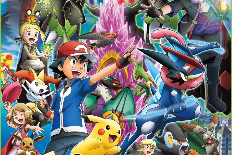 Pokémon XY & Z cerrará 2015 con un especial de año nuevo