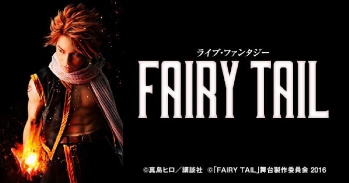 Se revelan nuevos personajes de la obra de teatro de Fairy Tail