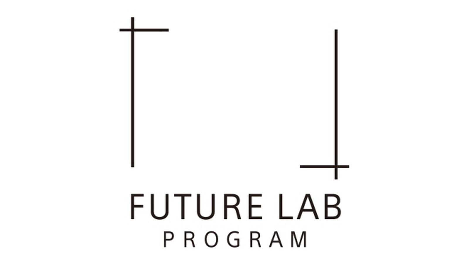 Sony y su Future Lab presentan prototipos en SXSW