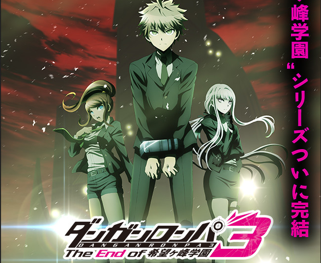 Anime de Danganronpa 3 revela nuevos personajes
