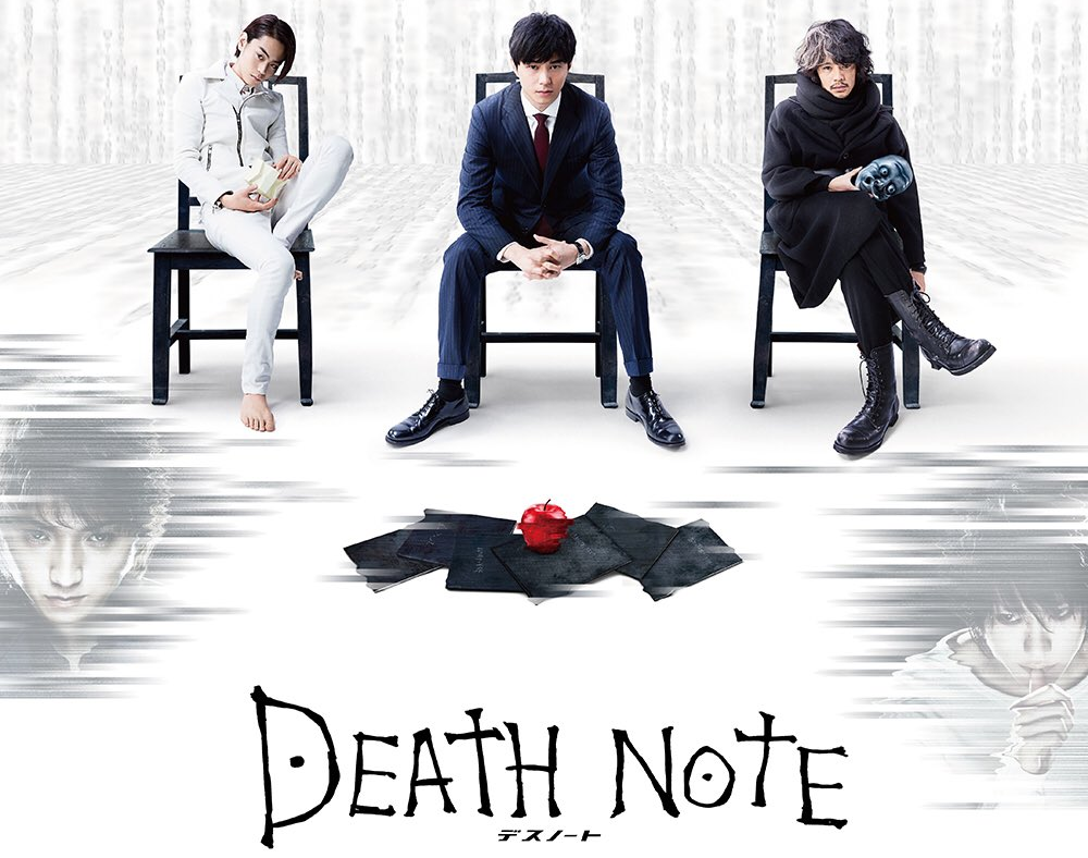 Primer trailer de Death Note Light Up the NEW World