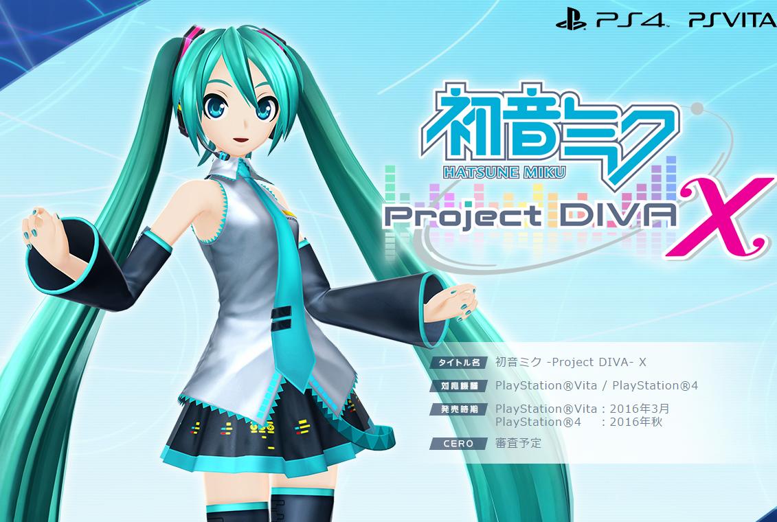 Sega traerá Hatsune Miku: Project Diva X al occidente