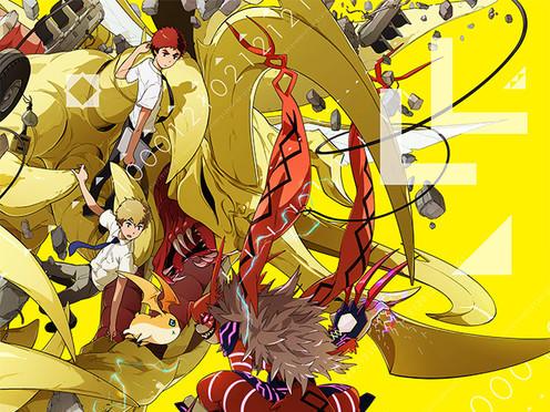 Revelado el póster de Digimon Adventure tri.: Kokuhaku