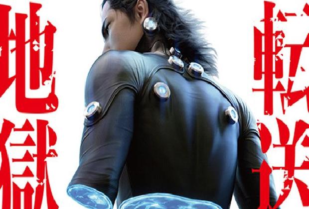 Nueva película 3DCG de Gantz llega en octubre a las salas de Japón