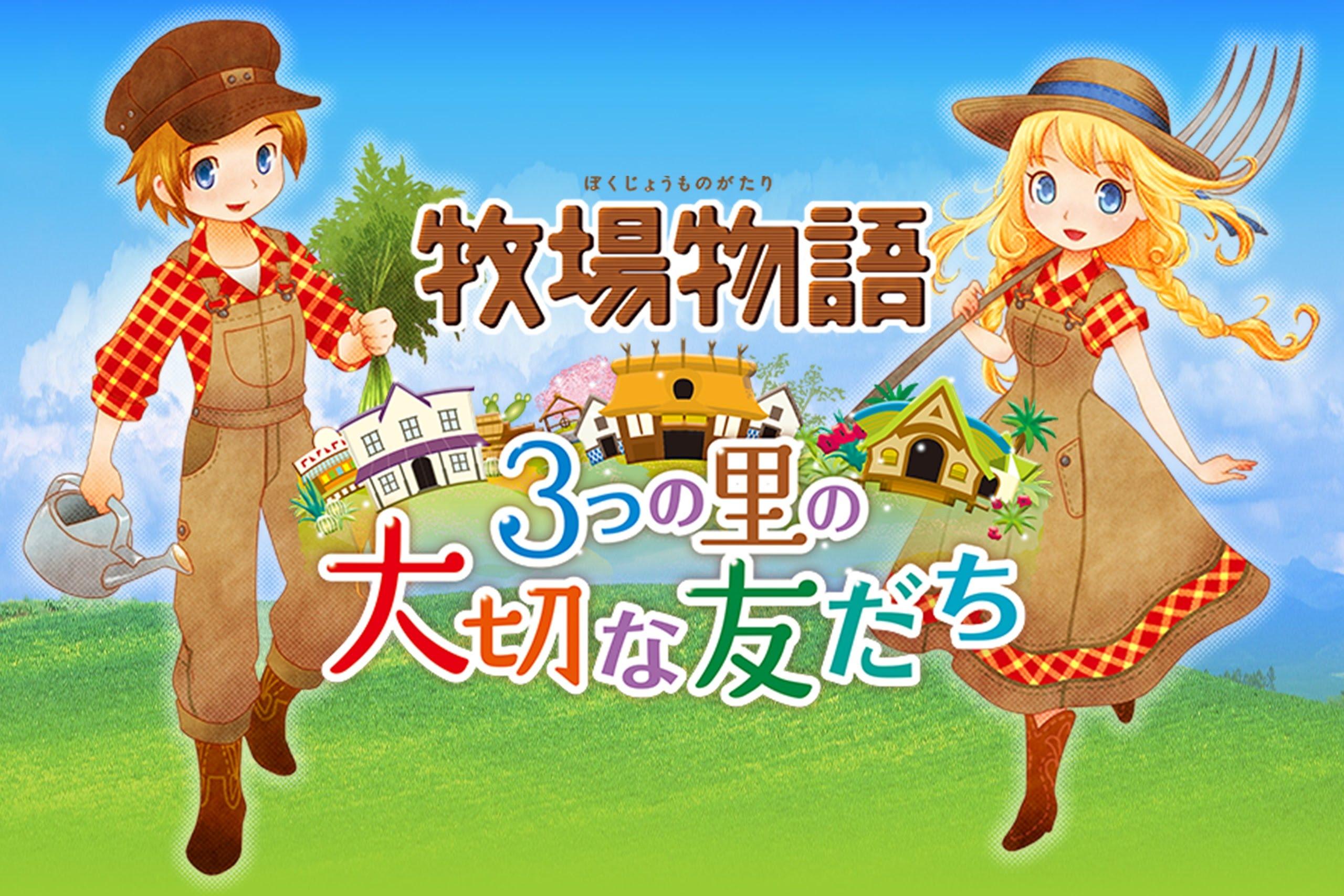Nueva información sobre Story of Seasons: Friends From Three Villages