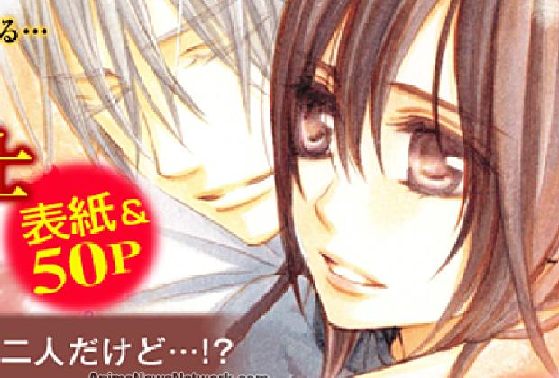 Primer volumen de la secuela del manga de Vampire Knight saldrá en junio