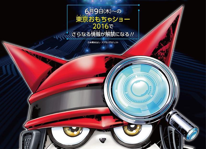 Ten el primer vistazo a los protagonistas de Digimon: Appli Monsters