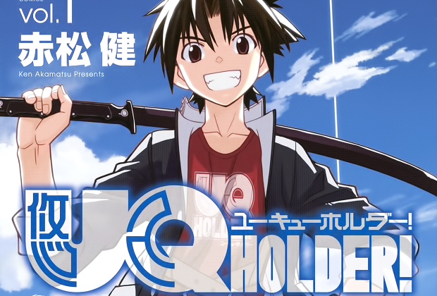 Anunciado anime de UQ Holder!
