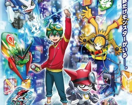 Videos y elenco de Digimon Universe: Appli Monsters revelados