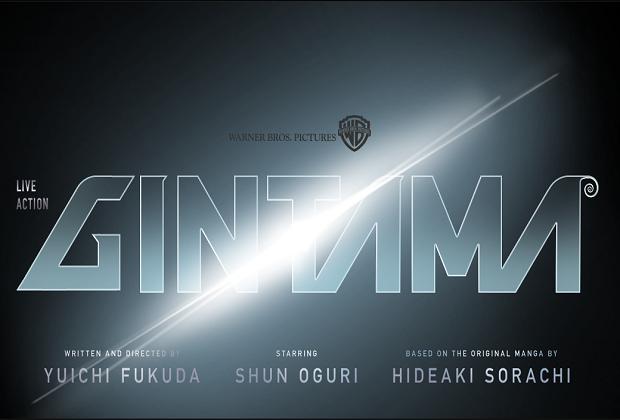 Gintama tendrá una película live-action