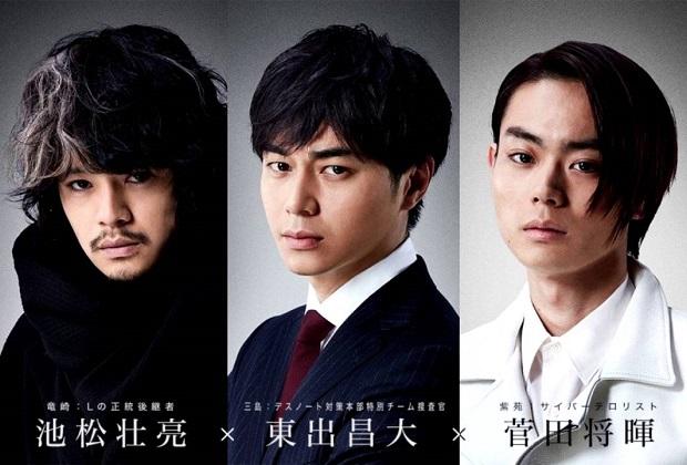 Revelado nuevo teaser y personajes de Death Note