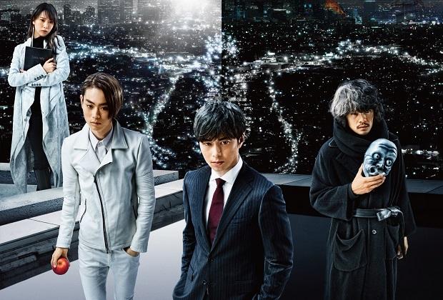 Se estrenará mini-serie precuela de Death Note