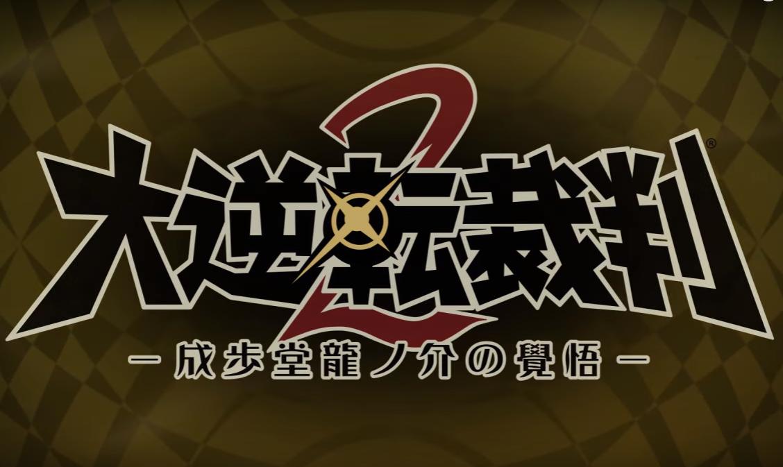 El ancestro de Phoenix Wright regresa en Dai Gyakuten Saiban 2