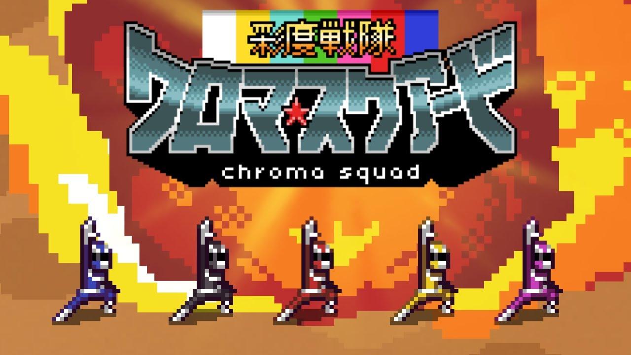 Chroma Squad llegará a las consolas en 2017