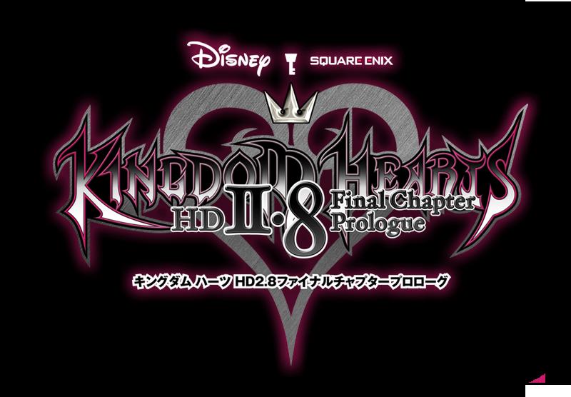 Kingdom Hearts HD 2.8 llegará a principios del 2017