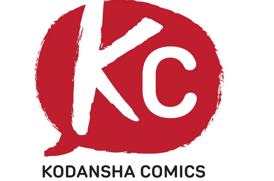 NYCC: Lo nuevo de Kodansha Comics para el 2017