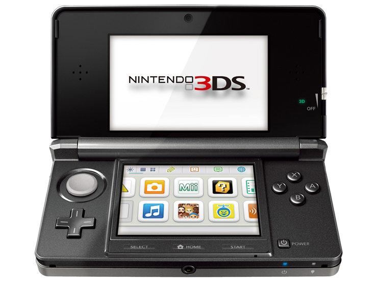 Nintendo Switch no significa la muerte para el Nintendo 3DS
