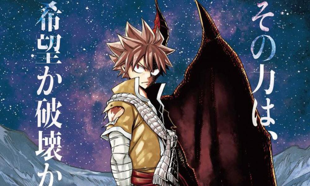 Conoce más de Dragon Cry, la nueva película de Fairy Tail