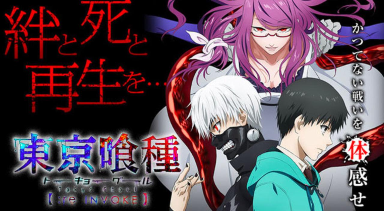El juego de smartphone de Tokyo Ghoul llegará este año