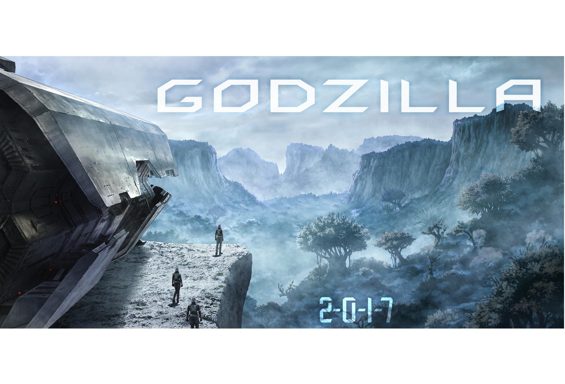 Finalmente conocemos el título de la película animada de Godzilla
