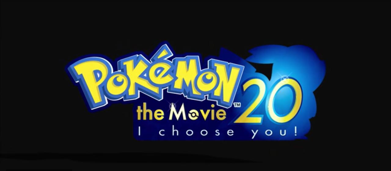 Revelada más información de la nueva película de Pokemon