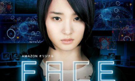 Amazon estrenará su primera serie de ciencia ficción japonesa