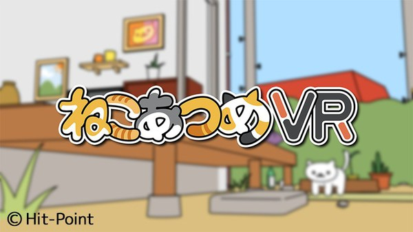 Neko Atsume llegará a PlayStation VR en 2018